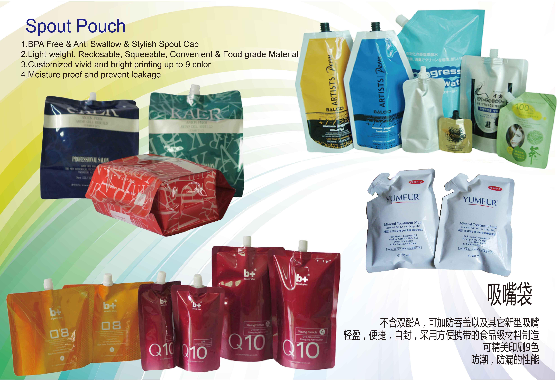 Spout pouches.jpg