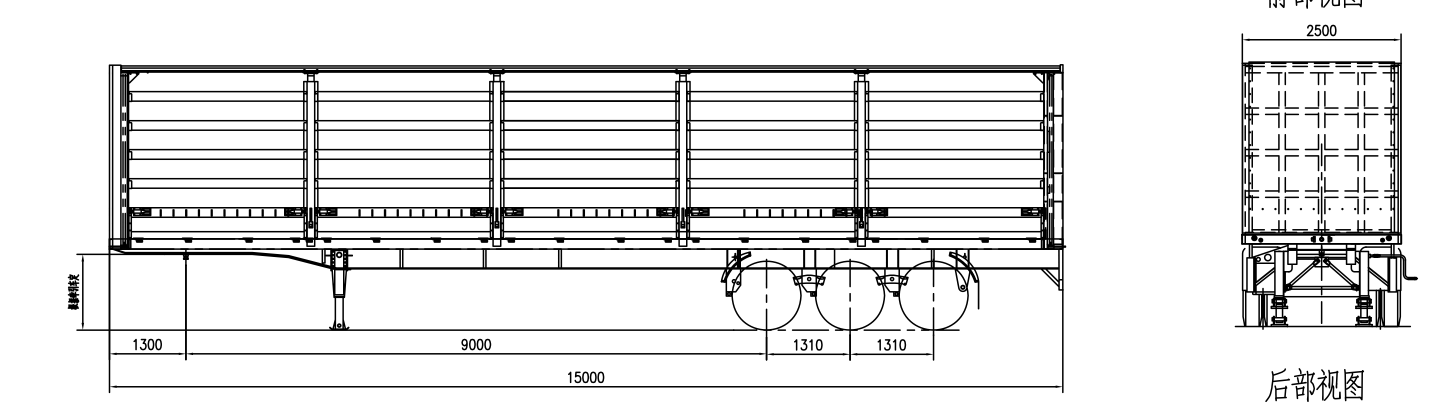 Curtain Side Trailer Truck-48T.png