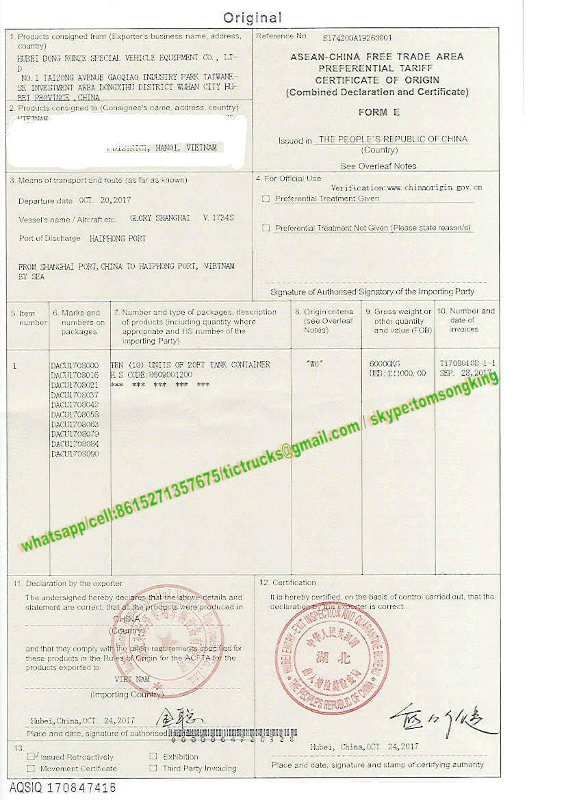 Of Origin Form E Hubei Dong Runze Special Vehicle Equipment Co Ltd