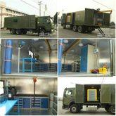 HOWO Vehicle Mobile Workshop 6x4