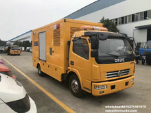DRZ Mobile Diesel Generator with Truck 50kW-100kW