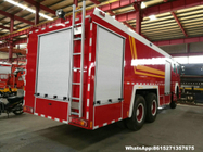 HOWO high jetting water tower-65T-fire truck_1_1.jpg