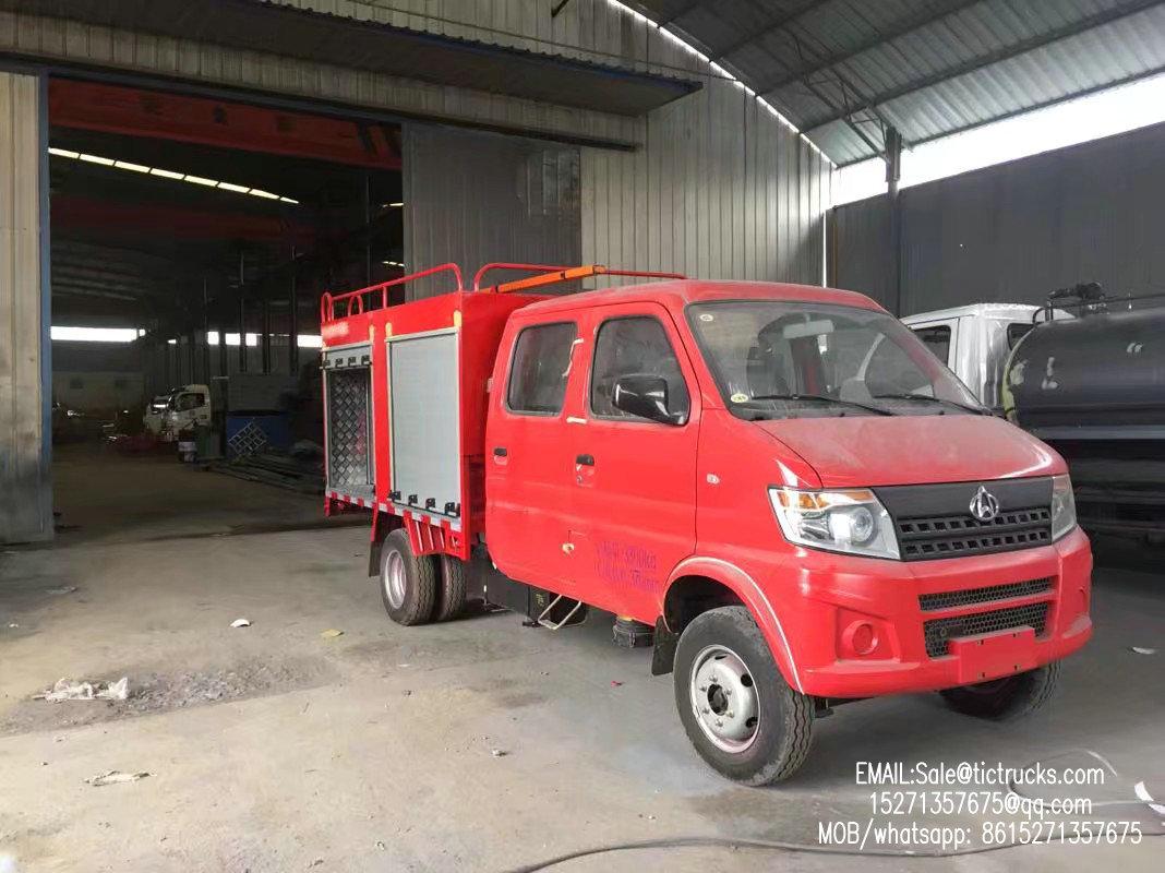 mini pickup fire truck -00-_1.jpeg