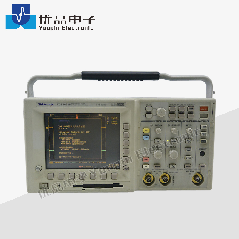 Oscilloscope Y Axis : Tektronix tds b gs s digital phosphor oscilloscope