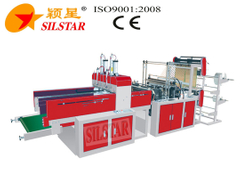 GBD-300*4 Automatic flat bottomed bag making machine