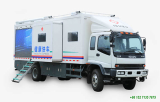 ISUZU Mobile Health Clinics Express Vehicle Customizing