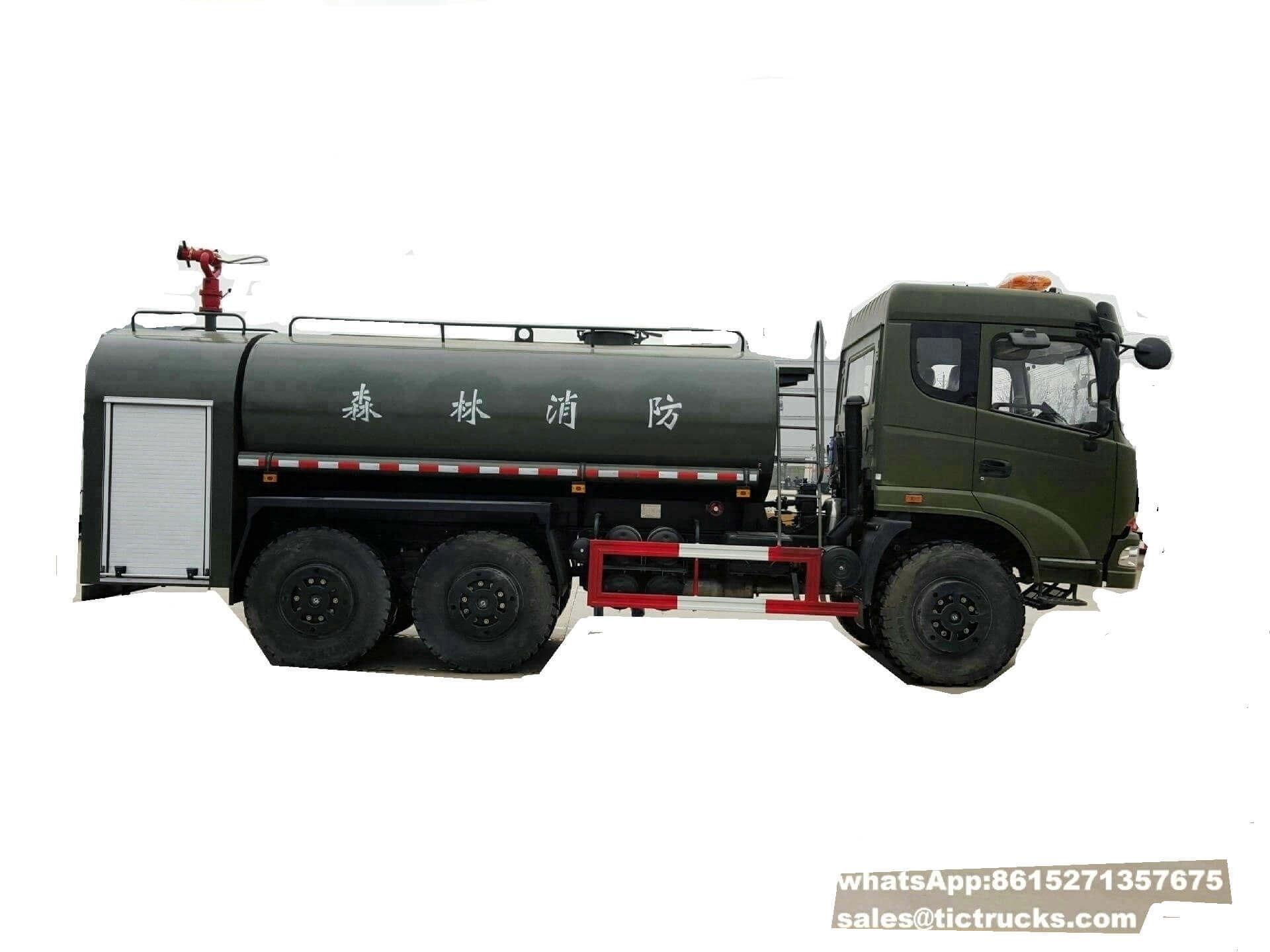 camion-citerne tous terrains 22_1.jpg de l'eau de camion de pompiers de dongfeng