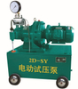 Fire Extinguisher Testing-Pressure Test Station Hydrotest Rig Hydrotest Pump Device ,Air Pressure Testing