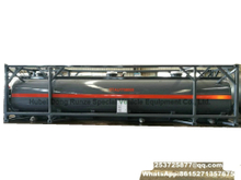 Custermizing ISO Tank Containers trailer for Hydrochloric Acid, Sodium Hypochlorite