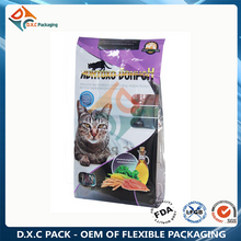 400g - 3kg Metalized Laminated Side Gusset Cat Food Packaging Bag with Custom Printing