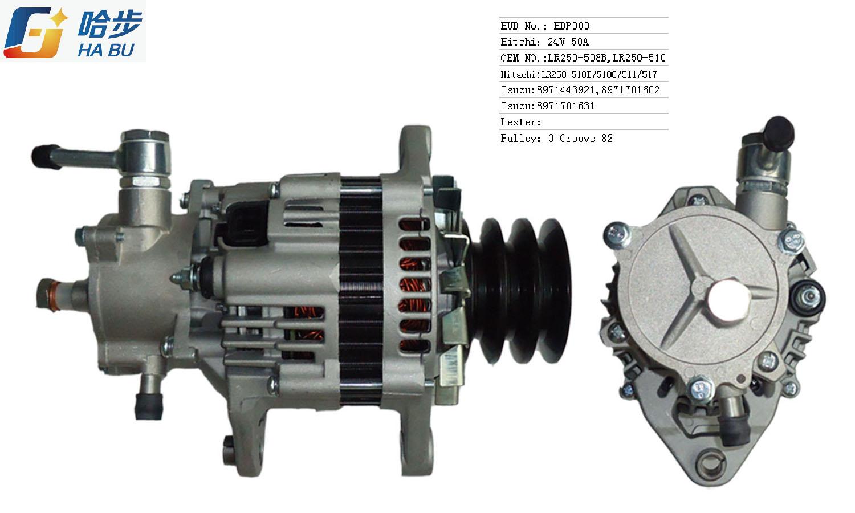 New Alternator For Isuzu NPR,NKR,NQR Engine 4HF1,4HG1