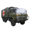Dong Run Offroad Military All Terrain 6x6 Ambulance Mobile Clinic Vehicle