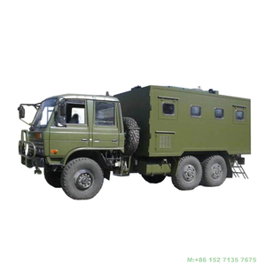 Dongfeng 6x6 Offroad Mobile Showers Vehicle