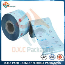 Laminating Pouch Film Roll for Automatic Packing Machine Plastic Film Rolls