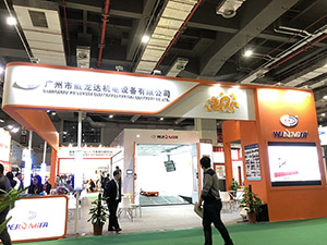 2018 Shanghai Frankfurt Auto Part Exhibition