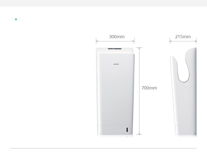 Electric Infrared Jet Air Hand Dryer Dimension