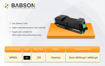 New product - compatible toner cartridge for Ricoh MP601
