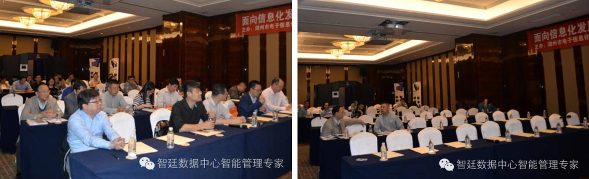 Makes persistent efforts, wisdom seat of monarchical government micro module Huzhou stands 4.jpg