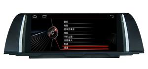 大屏10.25寸智能导航新宝马5系 车载gps导航仪手机互联