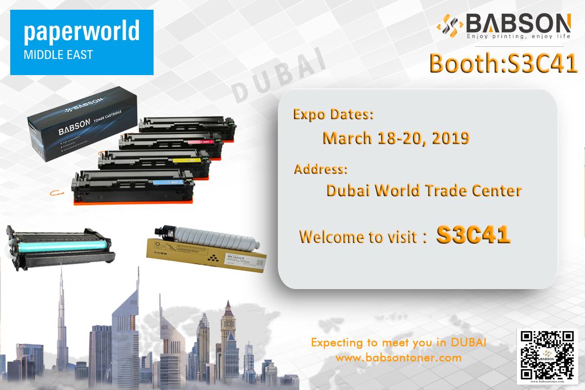 Middle East paperworld dubai exhibition