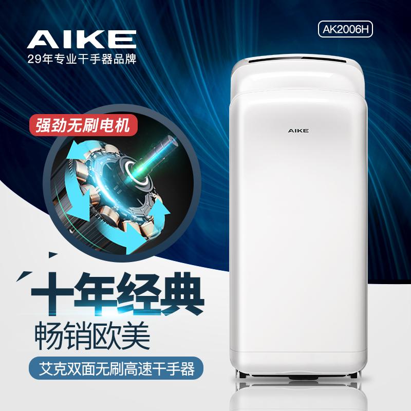 必威官方网站双面无刷高速必威体育手机投注AK2006H