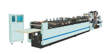 FBDA 400/500/600 economcal 3-side sealing,middle sealing bag making machine