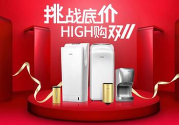 必威官方网站双11 怎么买最实用怎么买最划算