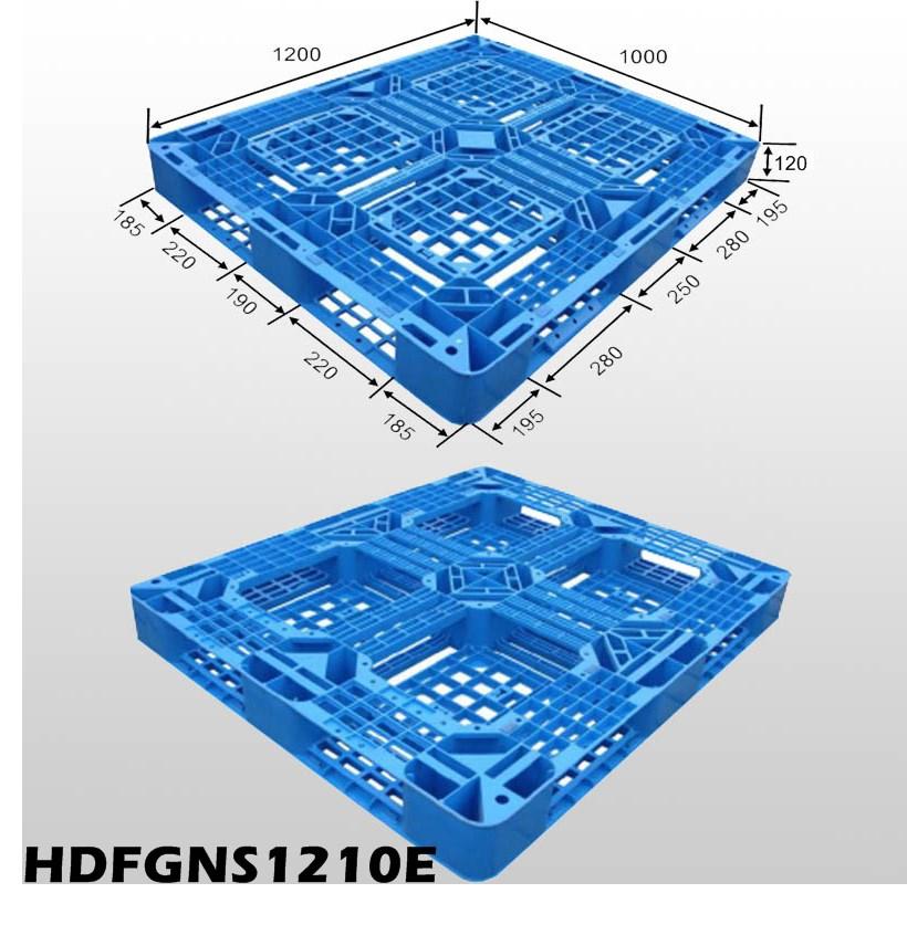 HDFGNS1210E