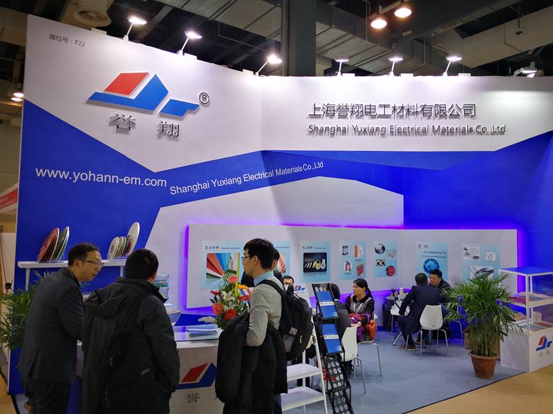 CWIEME Shanghai 2017-The leading portfolio of Coil Winding ...