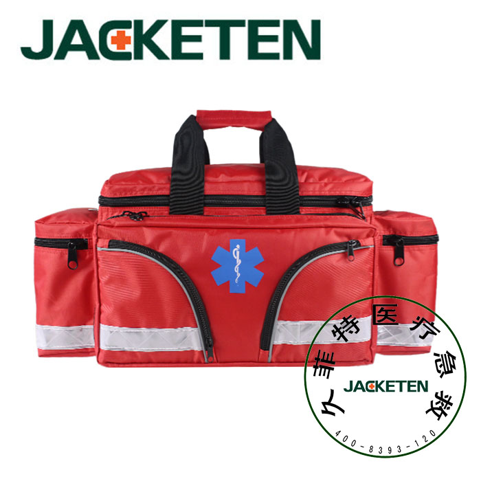 jacketen emergency medical first aid kitjkt013 a plurality of small pocket