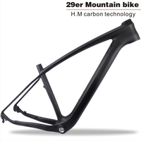 HARD TAIL MTB FRAME 29ER MF01