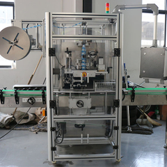 Automatic Shrink Sleeve Labeling Machine