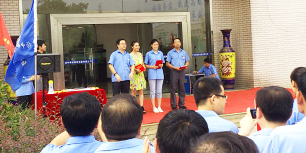 "Annual work acceptance of ""Exemplary worker's family of Yangzhong"""