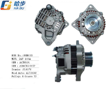 AC/Car/Auto/Automobile Alternator for Scania Truck A4TR5191 24V 100A