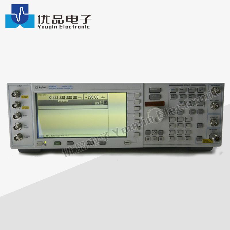 Agilent Signal Generator : Keysight agilent e c esg vector signal generator buy