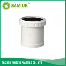 110mm PVC expansion joint for drainage water