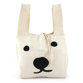 Natural Cotton Vest Tote Bag Cotton Reusable Grocery Bag