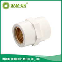 PVC female brass coupling for water supply Schedule 40 ASTM D2466