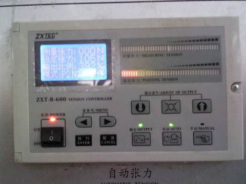 Auto Tension Controller (ZXT-B600)