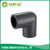 PVC 90 degree elbow Schedule 80 ASTM D2467