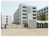 Chongqing TOP Oil Purifier Co.,LTD