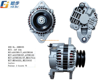 Alternator A3tn5188 Vame017614 10-1323, 201372061 New Holland 12602 HBM055