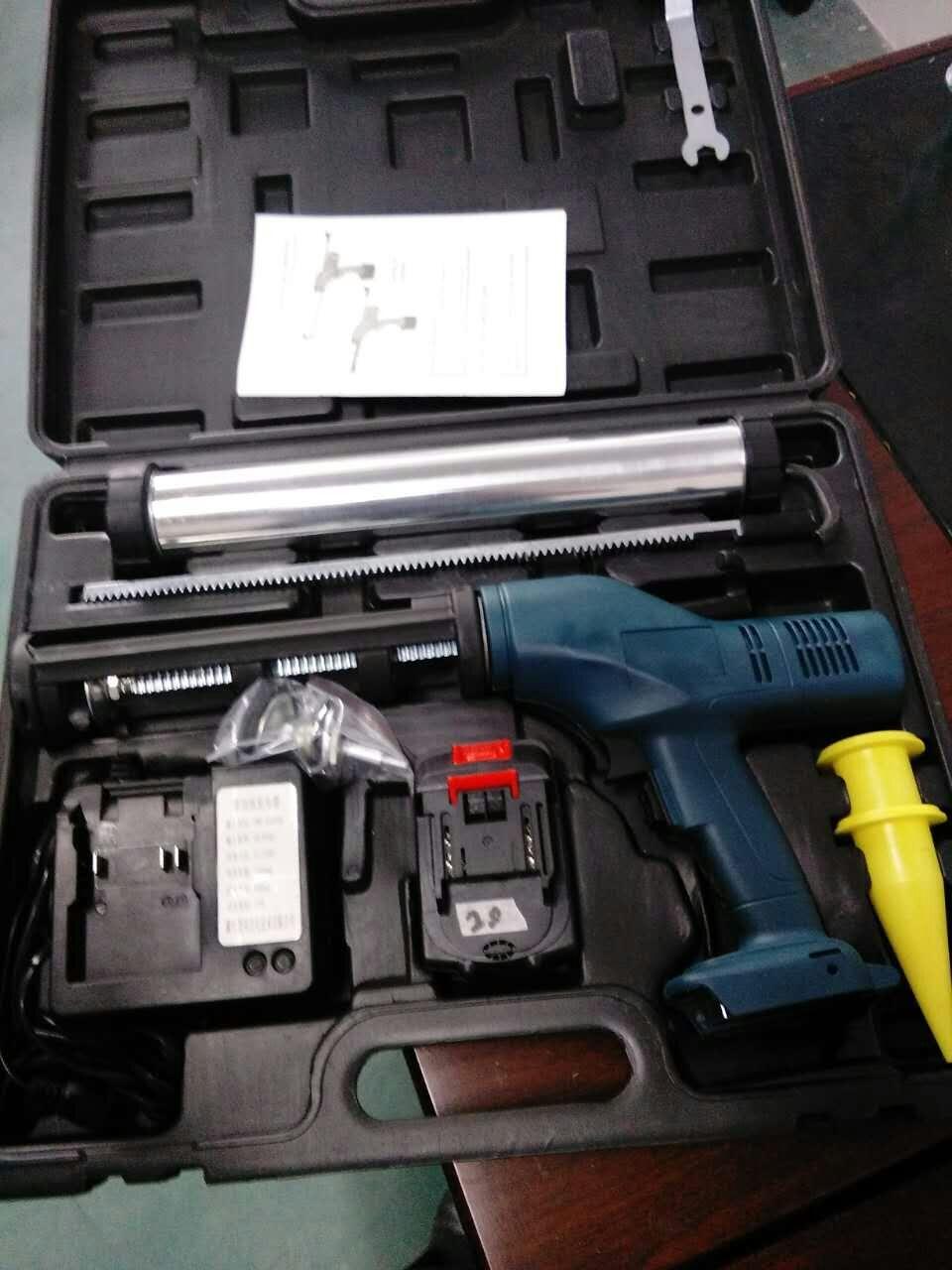 what is a gun battery