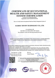 Certificate of O.H.S. ISO14001
