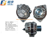 AC/ Auto Alternator for Iveco A4ta8491 A4ta0591 24V 90A