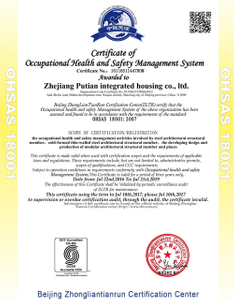 Occupational Hhealth and Safety Managment System