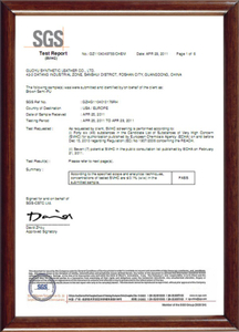 Leather PU certificate