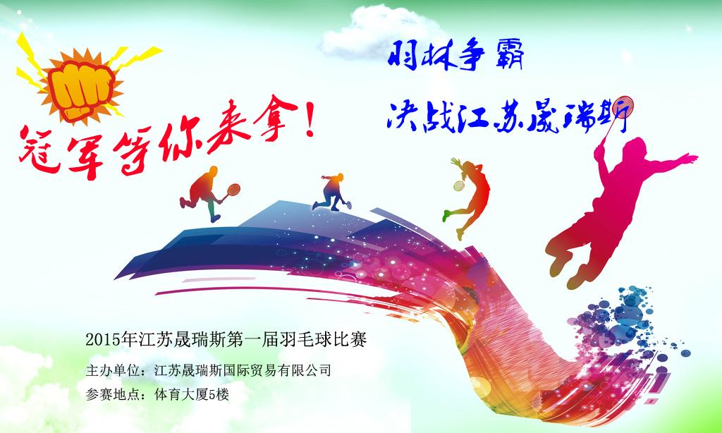 宣传海报1.jpg
