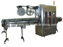 Automatic Labeling Machine(SL-400)