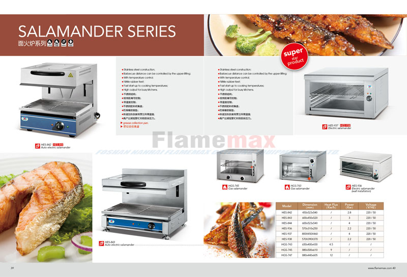 2016-FLAMEMAX-salamander-CATALOGUE-.jpg